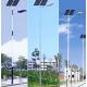 ユメルクス 太陽光パネル付LED街路灯照明 製品画像