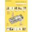 【カタログ】高齢者施設向け 建材製品一覧 製品画像