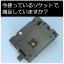 先進運転支援システム関連のデバイス/モジュール用テストソケット 製品画像