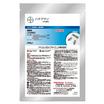 シロアリ防除剤『ハチクサン水和顆粒』 製品画像
