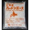 北海道地区用硬化促進剤『北海道ハードンエース』 製品画像