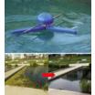 【無償実験受付中!】水質浄化ソリューションのご提案 製品画像