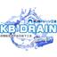 次世代型 液状化防止工法【KBドレーン工法】 製品画像