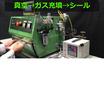 「動画あり➀」ガス置換に特化した脱気付・ガス充填熱板シーラー! 製品画像