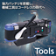 携帯式磁気応用穴あけ機「アトラエース CLO-2725」 製品画像