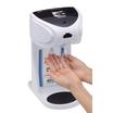自動手指消毒器『アルサット』 製品画像