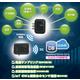 スマートセンシング【衝撃検出&環境測定IoTシステム】 製品画像