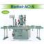 ラジアル・ソー『ACA-300 自動式』『AC-300 手動式』 製品画像