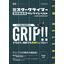 傾斜搬送用樹脂ベルト『ミスタークライマー SL-MCシリーズ』 製品画像