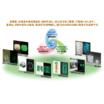 防災・減災関連 蓄光製品 (高輝度蓄光による避難設備、安全用品) 製品画像