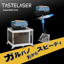【新製品】ガルバノ式レーザー加工機『スーパーミニ』 製品画像