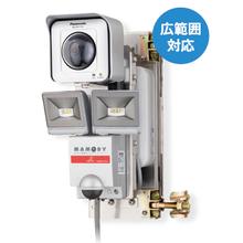 監視カメラ『MAMORY』 シリーズラインアップ 製品画像