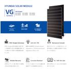 現代(ヒュンダイ)社製 太陽光電池モジュール 製品画像