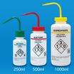 ターソンズ 薬品識別洗浄瓶 製品画像