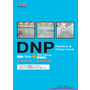『断熱パネル+クリーンルーム関連商品』DNPカタログ 製品画像