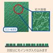 プラスチック成形品への印刷を可能『フロスト熱転写箔』 製品画像