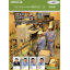 検査装置メーカーでの導入事例!生産管理システム rBOM 製品画像