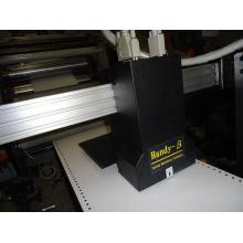 減感印刷併用型静止画像装置Handy-β 製品画像