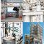 大阪油化工業株式会社 事業紹介 製品画像