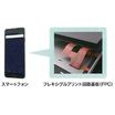 FPC⽤電解銅箔『JXEFLシリーズ』 製品画像