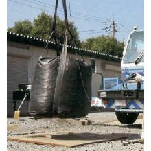 耐候性大型土のう『KR-2-BB-3』 製品画像
