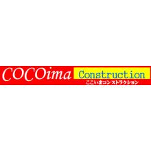 監視システム『COCOima-Construction』 製品画像
