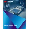 【電池・バッテリー向け】3M(TM)構造用接着剤 製品画像