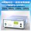 4周波対応!超音波発振器『WSFシリーズ』 製品画像