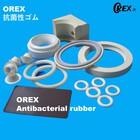 オーレックス 抗菌性材料 製品画像