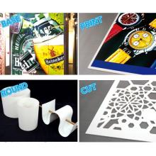 低発泡塩ビ板『グラフォーム』 製品画像