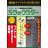 【ワイヤータイプの新方式!】配線ケーブルラック『ミラックラダー』 製品画像