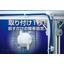 配線固定具『アルミフレーム用固定具』インシュロック 製品画像