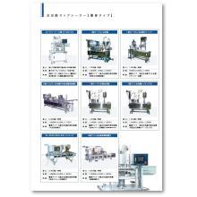 株式会社ヤマツジ 製品カタログ 製品画像