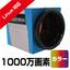 UVCカメラ(1000万画素・カラー) DN3UVC-1000 製品画像