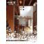 福山住宅株式会社 施工事例集 製品画像