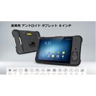 産業用Androidタブレット OEM・ODMサービス 製品画像
