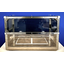 RFID検品システム『RFID VISION BOX』 製品画像