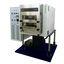 デマチャ屈曲試験機『恒温槽付デマテア屈曲試験機』G7A-L 製品画像