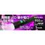 『ZOOM USB LED Flashlight A2』 製品画像