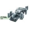 フィルム成形装置『F1700型 極薄用』 製品画像