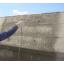 コンクリート用養生材『Sクリートキュア』 製品画像