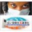 業務用紫外線空間殺菌装置【UV-ASシリーズ】 製品画像
