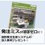 【個別受注生産システム】導入事例プレゼント中! 製品画像
