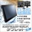 タフで軽量な薄型・堅牢タブレット「ZEROSHOCK SLIM」 製品画像