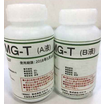 ミラクルチタン ガラス用光触媒コート『MGシリーズ』 製品画像