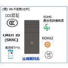 【10/6開催:WEBセミナー】中国規制入門 品質規制と市場検査 製品画像