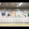 【ポスターグリップ導入事例】大阪メトロ様 製品画像