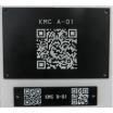 金型、冶具、各種設備等の金属用QR「QR銘板」 製品画像