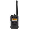 デジタル簡易無線登録局『TPZ-D553』 製品画像