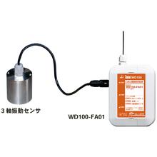 3軸振動センサユニット『WD100-FA01』 製品画像